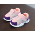 Кроссовки детские для девочек Fashion розовые с фиолетовыми вставками
